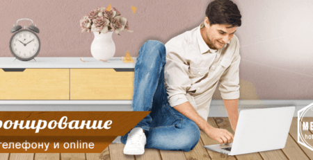 Бронирование номеров на лето - гостевой дом Медовый Саки Крым