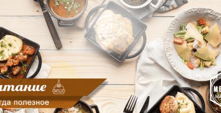 Питание гостевой дом Медовый